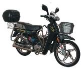 Romeo YM50-B