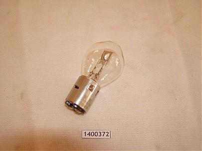 Лампа 12В 35/35Вт 2 конт цоколь