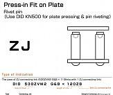 Замок приводной цепи DID 525ZVM-X G&G ZJ