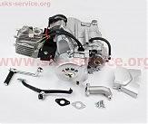 Двигатель мопедный в сборе 125куб (Active) -