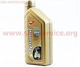 Масло 4T 10W-40 - полусинтетическое скутерное
