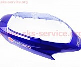 Viper - Navigator пластик - основной задний верхний, РАЗНЫЕ цвета (уточнить)