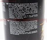 Масло 4T 10W-40 - полусинтетическое универсальное