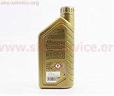 Масло 4T 5W-40 - синтетическое универсальное